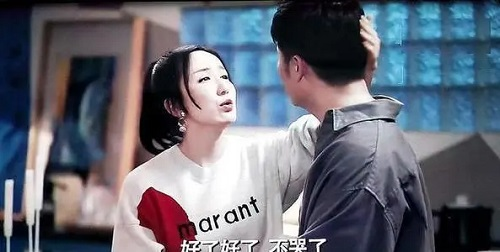 Bu Xu Yao Ni De An Wei 不需要你的安慰 I Don't Need Your Comfort Lyrics 歌詞 With Pinyin By He Yang Xiao Xian 河阳小贤