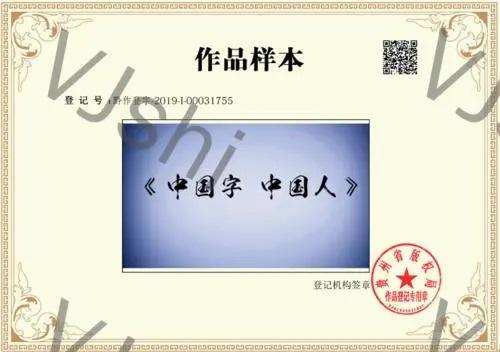 Zhong Guo Zi Zhong Guo Ren 中国字中国人 Chinese Characters Chinese People Lyrics 歌詞 With Pinyin By Guang Zhou Shao Nian He Chang Tuan 广州少年合唱团