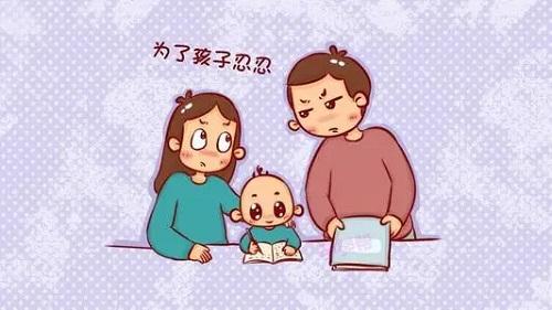 Wei Le Hai Zi Bu Li Hun 为了孩子不离婚 Keep The Marriage For Children Lyrics 歌詞 With Pinyin By Guo Li 郭力