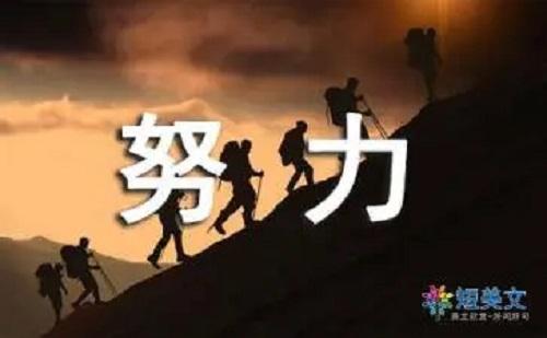 Wei Le Sheng Huo v Li Pin Bo 为了生活努力拼搏 Work Hard For Life Lyrics 歌詞 With Pinyin By Jiang Du Zi 江都子