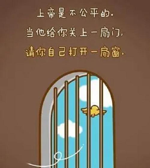 Wei Ni Da Kai Yi Shan Chuan 为你打开一扇窗 Open A Window For You Lyrics 歌詞 With Pinyin By A Yue 阿越 Zuo Bai Li Yin Yue 左白里音乐