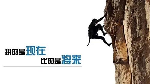 Wei Jiang Lai Pin Xian Zai 为将来拼现在 Work Hard In Present For The Future Lyrics 歌詞 With Pinyin By Qiao Yan Yan 乔艳艳