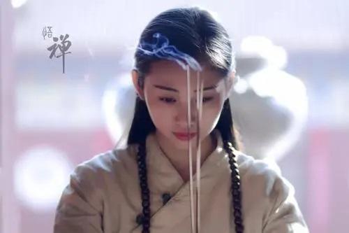 Ye Xu Bu Gai Ren Shi Ni 也许不该认识你 Perhaps I Shouldn't Know You Lyrics 歌詞 With Pinyin By Li Yi Xiang 李艺翔
