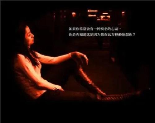 Xi Guan Zai Shen Ye Li Xiang Ni 习惯在深夜里想你 Used To Miss You Late At Night Lyrics 歌詞 With Pinyin By Zhao Yang 赵洋