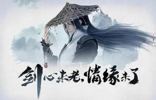 Shu Jian Jiang Hu 书剑江湖 Calligraphy And Sword World Lyrics 歌詞 With Pinyin By Dong Zhen 董真 Xiao Lei 霄磊