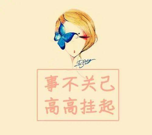 Shi Bu Guan Ji 事不关己 The Matter Does Not Concern Me Lyrics 歌詞 With Pinyin By Xiao Le Ge 小乐哥