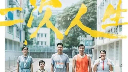 Er Ci Ren Sheng 二次人生 Second Life Lyrics 歌詞 With Pinyin By Chen Jian An 陈健安 On Chan