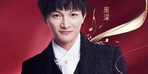 Jiao Huan 交换 Exchange Lyrics 歌詞 With Pinyin By Zhou Shen 周深 Zhou Shen