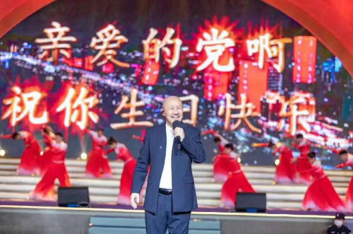 Qin Ai De Dang A Zhu Ni Sheng Ri Kuai Le 亲爱的党啊 祝你生日快乐 Dear Party Happy Birthday To You Lyrics 歌詞 With Pinyin By Teng Ge Er 腾格尔 Tengger