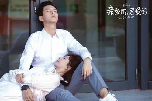Qin Ai De Wo 亲爱的我 Dear Me Lyrics 歌詞 With Pinyin By Ren Ran 任然 Ren Ran