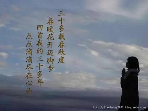 Ren Sheng Ji Shi Nian 人生几十年 Decades Of Life Lyrics 歌詞 With Pinyin By Yu Zhong Bai He 雨中百合
