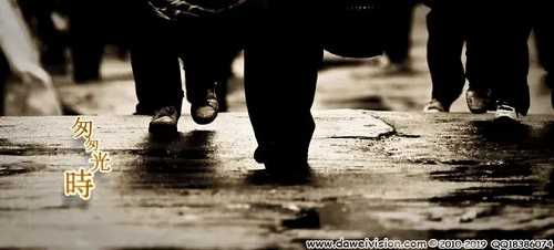 Ren Sheng Cong Cing You Ji He 人生匆匆有几何 How Fast Life Is Lyrics 歌詞 With Pinyin By Yu Zhong Bai He 雨中百合