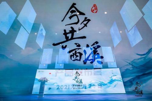 Jin Xi Gong Xi Xi 今夕共西溪 Get Together This Evening Lyrics 歌詞 With Pinyin By Jin Zhi Wen 金志文 Jin Zhiwen