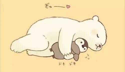Jin Tian Zen Me Fang Kai 今天怎么放开 How To Let Go Today Lyrics 歌詞 With Pinyin By Wu Yang Wen 吴扬文