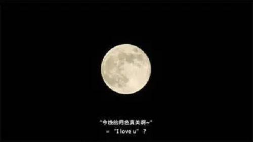 Jin Wan Yue Se Zhen Mei 今晚月色真美 The Moonlight Is So Beautiful Tonight Lyrics 歌詞 With Pinyin By Ju Jing Yi 鞠婧祎 Ju Jingyi Jiang Yun Sheng 姜云升