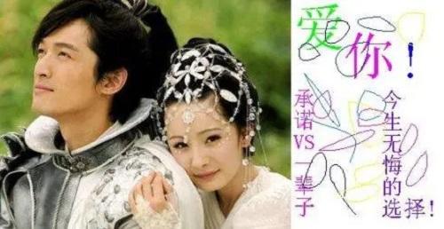 Jin Sheng Wu Hui Ai Guo Ni 今生无悔爱过你 I Have Loved You Without Regrets In This Life Lyrics 歌詞 With Pinyin By Yu Zhong Bai He 雨中百合