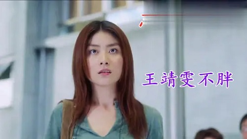 Hui Ma 会吗 Can You Lyrics 歌詞 With Pinyin By Wang Jing Wen Bu Pang 王靖雯不胖
