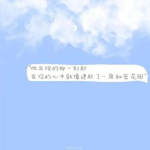 Ni Xiang Wen Rou De Feng 你像温柔的风 You Are Like A Gentle Wind Lyrics 歌詞 With Pinyin By Mi Tu 谜兔