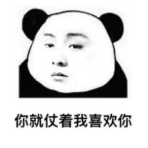Ni Jiu Shi Zhang Zhe Wo Xi Huan Ni 你就是仗着我喜欢你 You Just Rely On Me Because I like You Lyrics 歌詞 With Pinyin By Leng Yu 冷雨