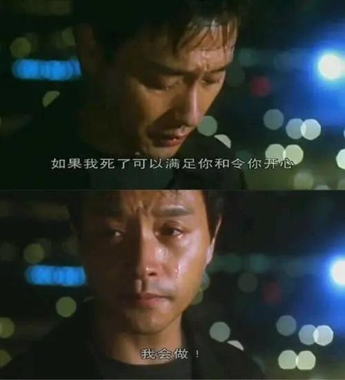 Ni Kai Xin Wo Jiu Man Zu 你开心我就满足 I'll Be Satisfied If You Are Happy Lyrics 歌詞 With Pinyin By Zhao Ming 兆鸣