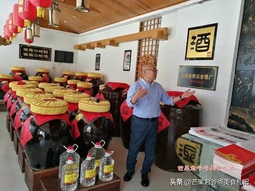 Xiong Di San Wan Jiu 兄弟三碗酒 Brothers Drink Three Bowls of Wine Lyrics 歌詞 With Pinyin By Ni Hong 倪红