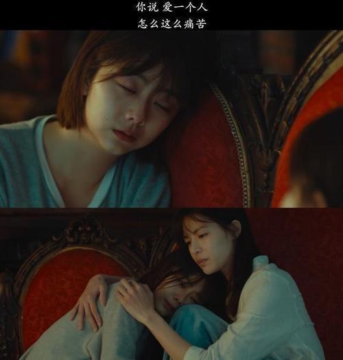 Ling Yi Ban De Zi Ji 另一半的自己 The Other Half's Self Lyrics 歌詞 With Pinyin By Zhong Chu Xi 钟楚曦 Elane Zhong Tan Song Yun 谭松韵 Tan Songyun
