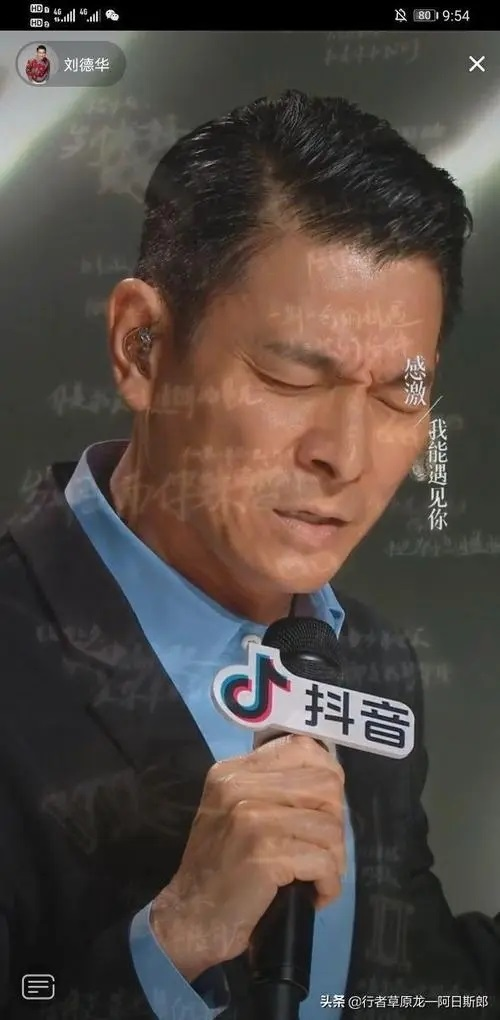 Feng Pei Dao Di 奉陪到底 Stay With Me To The End Lyrics 歌詞 With Pinyin By Liu De Hua 刘德华 Andy Lau
