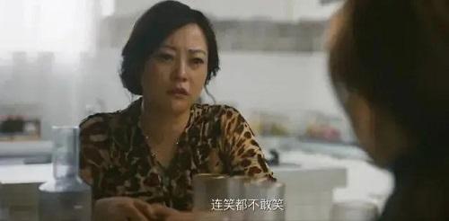 Nv Ren Ren Zhe Bu Ku 女人忍着不哭 The Woman Refrained From Crying Lyrics 歌詞 With Pinyin By Jiang Shan 姜山