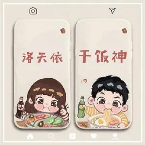 Gan Fan Shen 干饭神 Eating God Lyrics 歌詞 With Pinyin By Luo Tian Yi 洛天依