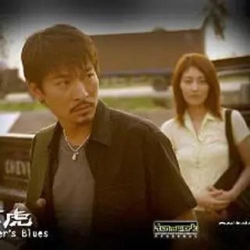 Dang Wo Yu Shang Ni 当我遇上你 When I Meet You Lyrics 歌詞 With Pinyin By Liu De Hua 刘德华 Andy Lau