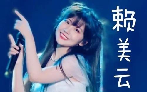 Lian Yu Si Ji 恋与四季 Love And The Four Seasons Lyrics 歌詞 With Pinyin By Lai Mei Yun 赖美云 Lai Meiyun