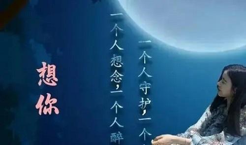 Xiang Ni Yi Wan Ci 想你一万次 Miss You 10000 Times Lyrics 歌詞 With Pinyin By An Jing 安静