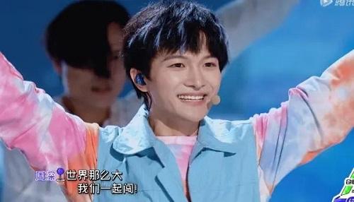 Wo Men Yi Qi Chuang 我们一起闯 Let's Rush Together Lyrics 歌詞 With Pinyin By Zhou Shen 周深 Zhou Shen
