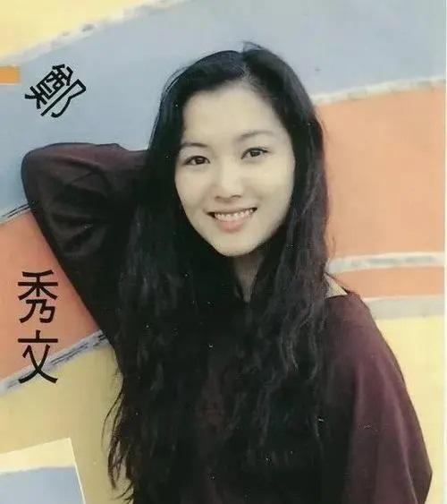 Xin Zao De Ren 新造的人 New Creation Lyrics 歌詞 With Pinyin By Zheng Xiu Wen 郑秀文 Sammi Cheng Huang Yu Xi 黄宇希 Shimica Wong