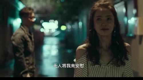 Wu Ren Yu Wo 无人与我 No One With Me Lyrics 歌詞 With Pinyin By Huang Jing Mei 黄静美