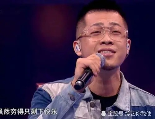 Wu Ming Xiao Bing 无名小兵 Unknown Soldier Lyrics 歌詞 With Pinyin By Da Zhuang 大壮 Da Zhuang