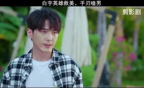 Shi Guang Song 时光颂 Ode To Time Lyrics 歌詞 With Pinyin By Bai Yu 白宇 Bai Yu