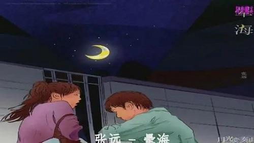 Yun Hai 晕海 Halo Sea Lyrics 歌詞 With Pinyin By Zhang Yuan 张远 Zhang Yuan