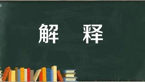 Zui He Li De Jie Shi 最合理的解释 The Most Reasonable Explanation Lyrics 歌詞 With Pinyin By Bo Yu 泊御