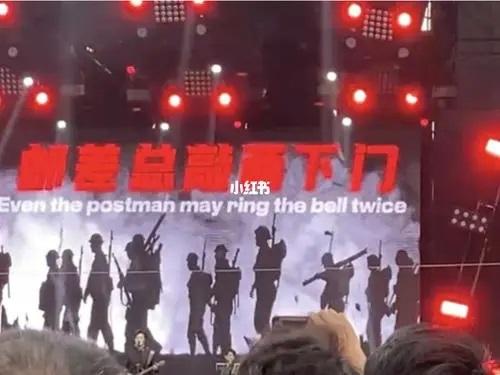 Peng Huo Fei Er 朋霍费尔 Penhofer Lyrics 歌詞 With Pinyin By Liu Shuang 柳爽