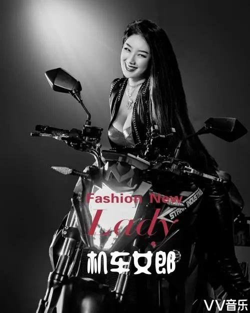 Ji Che Nv Lang 机车女郎 Locomotive Girl Lyrics 歌詞 With Pinyin By Ye Ke 也可