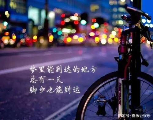 Meng Xiang Zong Shi Yao Bu Ke Ji 梦想总是遥不可及 Dreams Are But Dreams Lyrics 歌詞 With Pinyin By Shi San Shu 十三叔