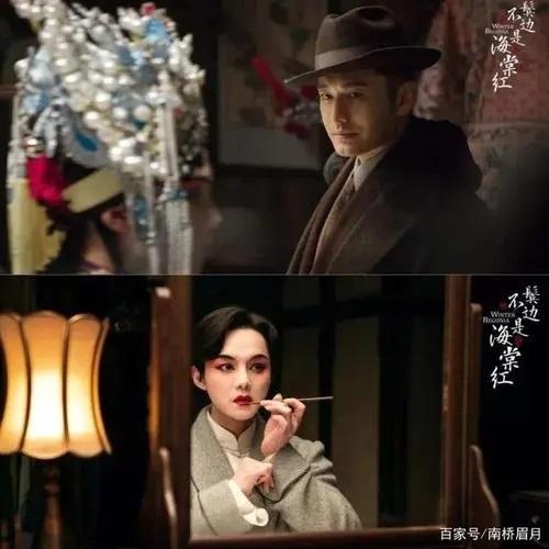 Tang Bu Yu 棠不语 Silent Begonia Lyrics 歌詞 With Pinyin By Zhi Jian Xiao 指尖笑