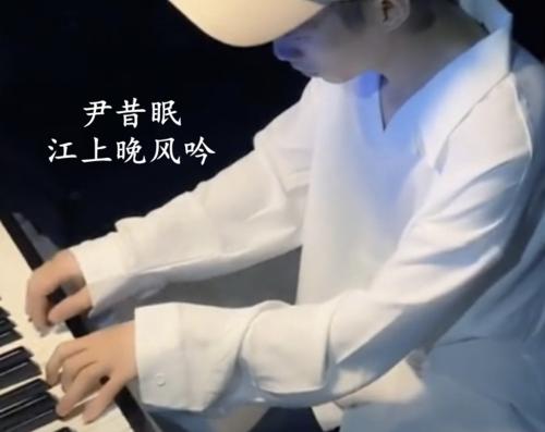 Jiang Shang Wan Feng Yin 江上晚风吟 Night Wind Singing On The River Lyrics 歌詞 With Pinyin By Xiao Tian Yin Yue She 小田音乐社 Yin Xi Mian 尹昔眠