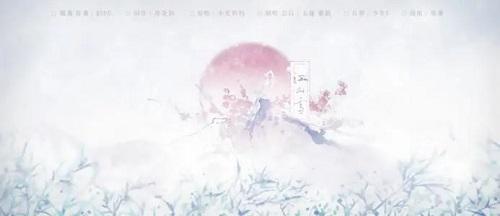 Jiang Shang Xue 江上雪 Snow On The River Lyrics 歌詞 With Pinyin By Lei Xin 泪鑫