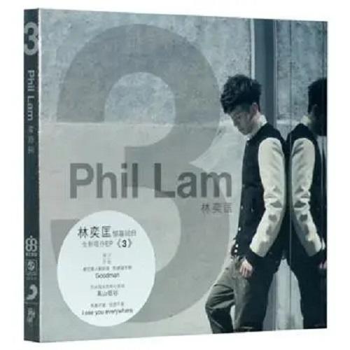 Chen Si Zhe 沉思者 Meditator Lyrics 歌詞 With Pinyin By Lin Yi Kuang 林奕匡 Phil Lam