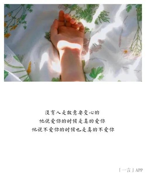 Mei You Ni Jiu Mei You Yi Qie 没有你就没有一切 Without you, There Would Be Nothing Lyrics 歌詞 With Pinyin By Fang Ge Ge 芳格格 Wang Hai Gao Ge 望海高歌