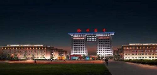 Cang Zhou Cang Zhou 沧州沧州 Cangzhou Cangzhou Lyrics 歌詞 With Pinyin By Pang Hong Duo 庞洪铎