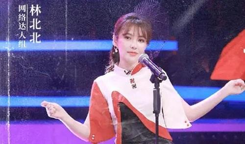 Hun Dun 混沌 Chaos Lyrics 歌詞 With Pinyin By Lin Bei Bei 林北北