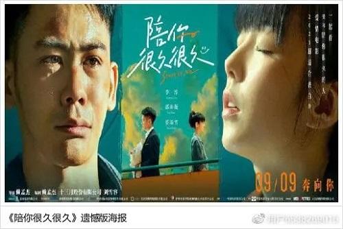 Ai Le Hen Jiu 爱了很久 Love For A Long Time Lyrics 歌詞 With Pinyin By A Qing Zai 阿庆仔